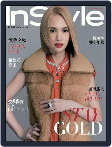 InStyle Taiwan 時尚泉 September 8th, 2020 Digital Back Issue Cover