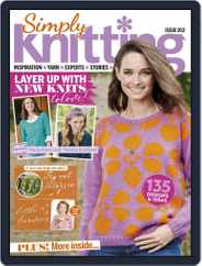 Simply Knitting (Digital) Subscription November 1st, 2020 Issue