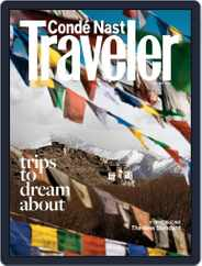Conde Nast Traveler (Digital) Subscription October 1st, 2020 Issue