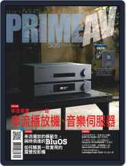 Prime Av Magazine 新視聽 (Digital) Subscription September 9th, 2020 Issue
