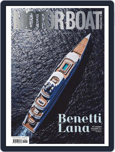 Motor Boat & Yachting Russia September 1st, 2020 Digital Back Issue Cover
