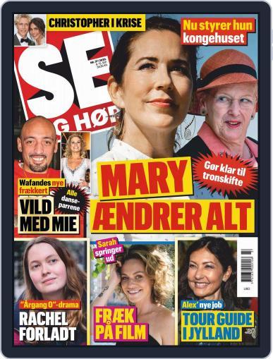 SE og HØR (Digital) September 9th, 2020 Issue Cover