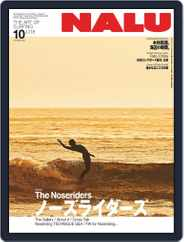 NALU (Digital) Subscription September 10th, 2020 Issue