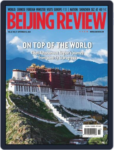 Beijing Review September 10th, 2020 Digital Back Issue Cover