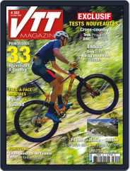 VTT (Digital) Subscription September 4th, 2020 Issue