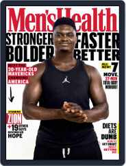 Men's Health (Digital) Subscription October 1st, 2020 Issue