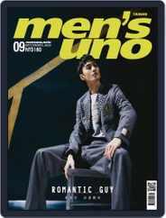 Men's Uno (Digital) Subscription September 10th, 2020 Issue