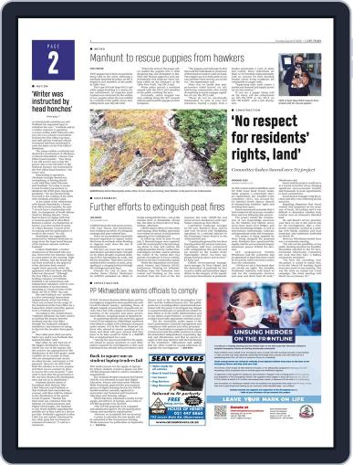 Cape Times August 27th, 2020 Digital Back Issue Cover