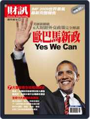 Wealth Magazine Special 財訊趨勢贏家 (Digital) Subscription November 9th, 2008 Issue