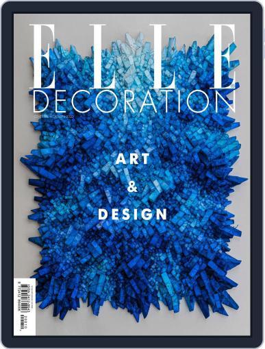 Elle Decoration September 1st, 2020 Digital Back Issue Cover