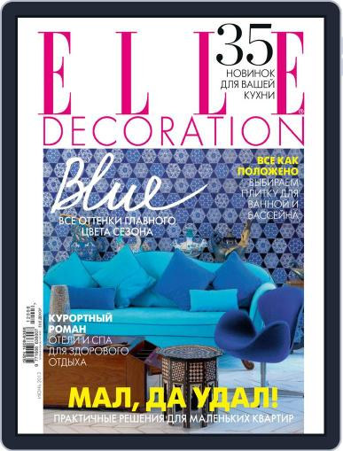 Elle Decoration May 27th, 2012 Digital Back Issue Cover