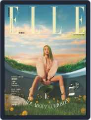 Elle 她雜誌 (Digital) Subscription September 11th, 2020 Issue