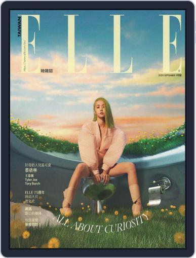 Elle 她雜誌 September 11th, 2020 Digital Back Issue Cover