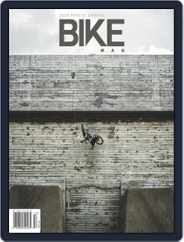 Bike (Digital) Subscription September 1st, 2020 Issue