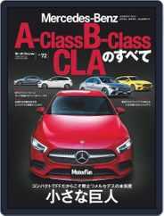 モーターファン別冊インポート Magazine (Digital) Subscription July 21st, 2020 Issue