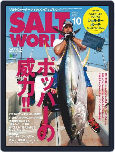 SALT WORLD (Digital) September 14th, 2020 Issue Cover