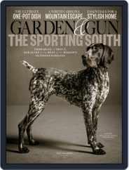 Garden & Gun (Digital) Subscription October 1st, 2020 Issue
