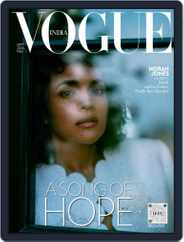 VOGUE India (Digital) Subscription September 1st, 2020 Issue