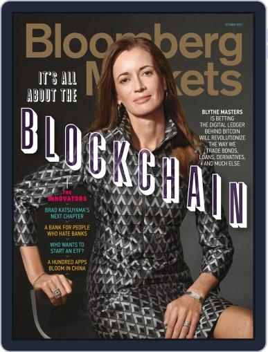 Bloomberg Markets August 28th, 2015 Digital Back Issue Cover