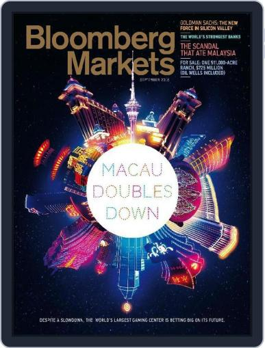 Bloomberg Markets July 30th, 2015 Digital Back Issue Cover