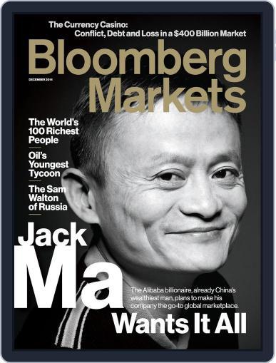 Bloomberg Markets December 1st, 2014 Digital Back Issue Cover