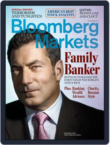 Bloomberg Markets August 9th, 2013 Digital Back Issue Cover