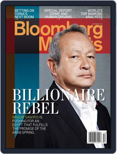 Bloomberg Markets November 3rd, 2011 Digital Back Issue Cover