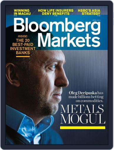 Bloomberg Markets March 13th, 2011 Digital Back Issue Cover
