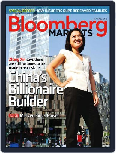 Bloomberg Markets August 5th, 2010 Digital Back Issue Cover