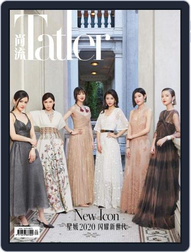 Tatler Shangliu (Digital) September 9th, 2020 Issue Cover