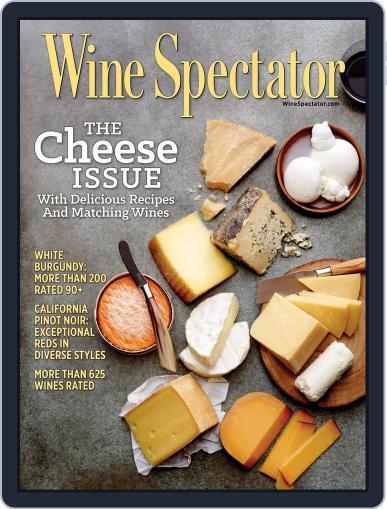 Wine Spectator (Digital) September 29th, 2016 Issue Cover