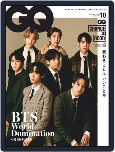 Gq Japan (Digital) August 25th, 2020 Issue Cover