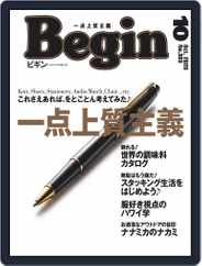 Begin ビギン (Digital) Subscription August 16th, 2020 Issue