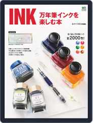 INK 万年筆インクを楽しむ本 Magazine (Digital) Subscription May 13th, 2020 Issue