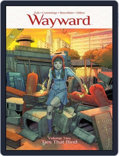 Wayward Magazine (Digital) August 26th, 2015 Issue Cover