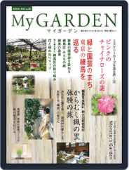 My Garden マイガーデン (Digital) Subscription September 16th, 2020 Issue