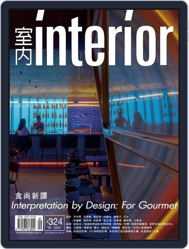 Interior Taiwan 室內 (Digital) September 16th, 2020 Issue Cover