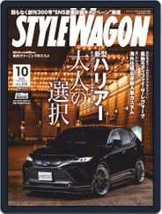 STYLE WAGON スタイルワゴン (Digital) Subscription September 16th, 2020 Issue