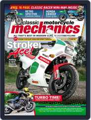 Classic Motorcycle Mechanics (Digital) Subscription October 1st, 2020 Issue