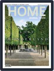 Home Journal (Digital) Subscription September 1st, 2020 Issue