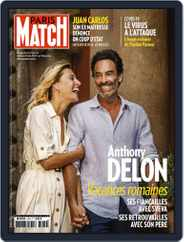 Paris Match (Digital) Subscription September 17th, 2020 Issue