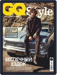 Gq Style Russia (Digital) Subscription September 4th, 2020 Issue