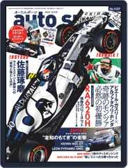 auto sport オートスポーツ (Digital) Subscription September 18th, 2020 Issue
