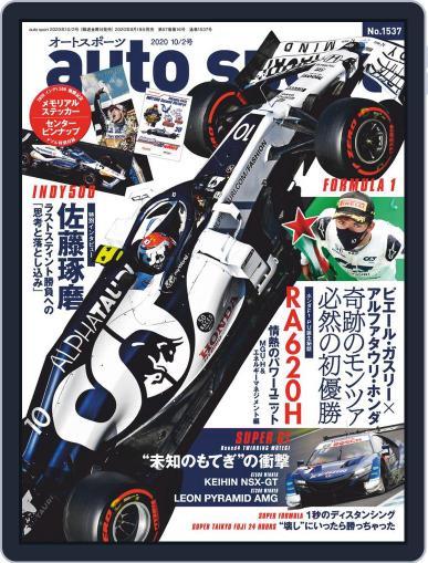 auto sport オートスポーツ (Digital) September 18th, 2020 Issue Cover