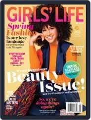 Girls' Life Magazine (Digital) Subscription April 1st, 2021 Issue