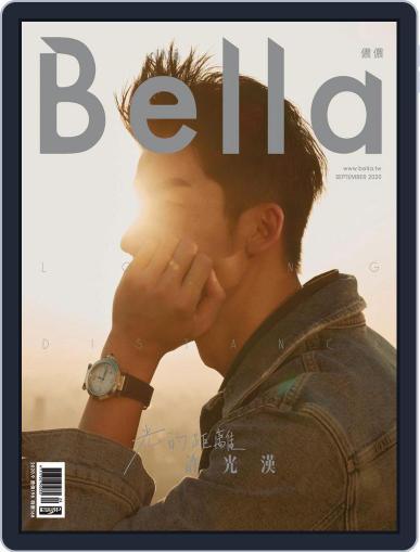 Bella Magazine 儂儂雜誌 (Digital) September 18th, 2020 Issue Cover