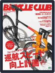 Bicycle Club バイシクルクラブ (Digital) Subscription September 19th, 2020 Issue
