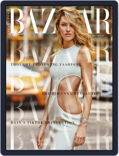 Harper's Bazaar Singapore September 1st, 2020 Digital Back Issue Cover