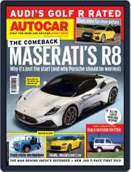 Autocar (Digital) Subscription September 16th, 2020 Issue