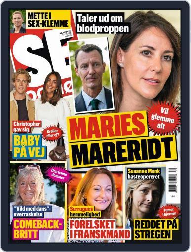 SE og HØR September 23rd, 2020 Digital Back Issue Cover
